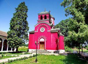 Crkva Svete Petke u Kumarevu