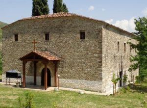 Crkva Svetog Jovana Vladmira