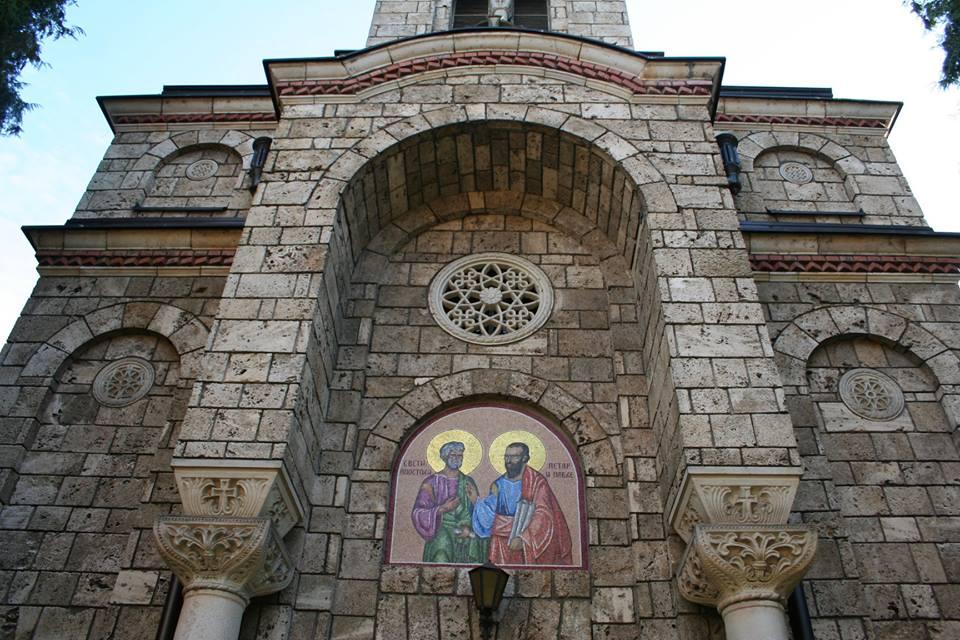 banja koviljaca crkva svetog petra i pavla