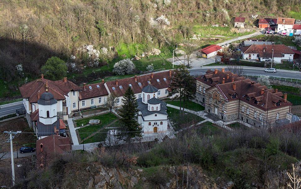 kompleks manastira rakovica