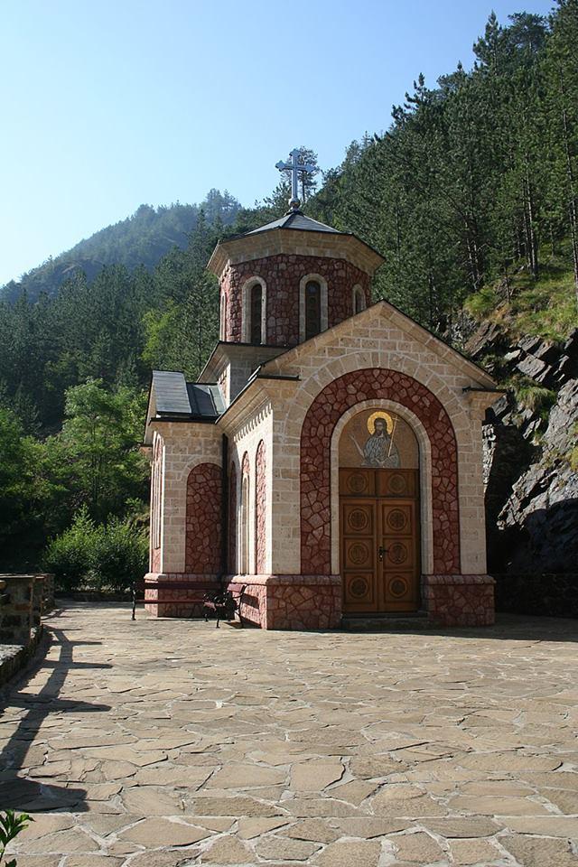 mokrogorska crkva svetog jovana