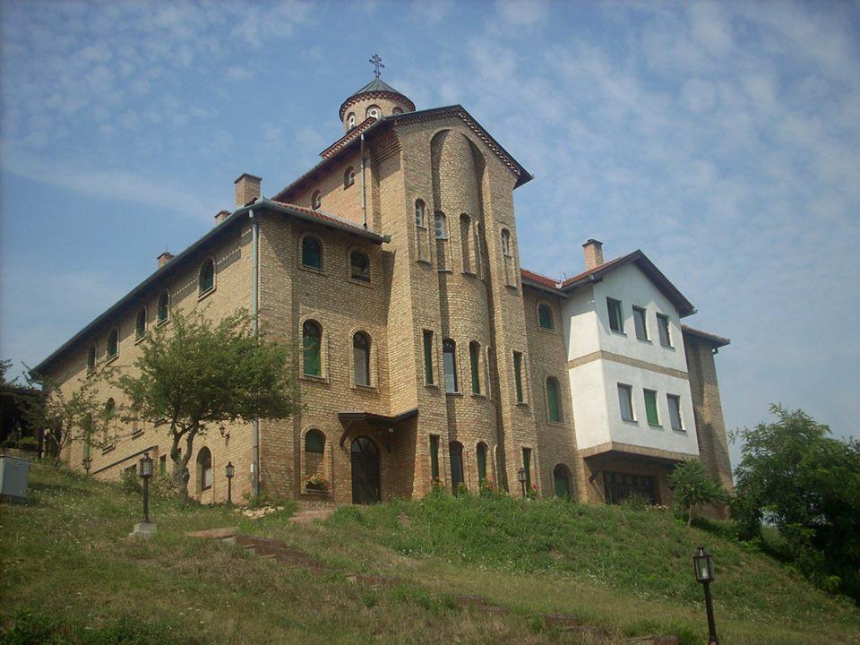 konak manastira Srediste