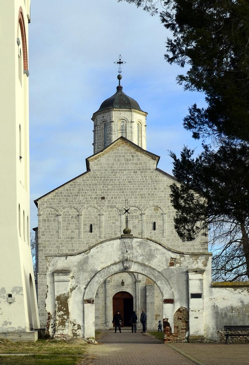 koviljski manastir