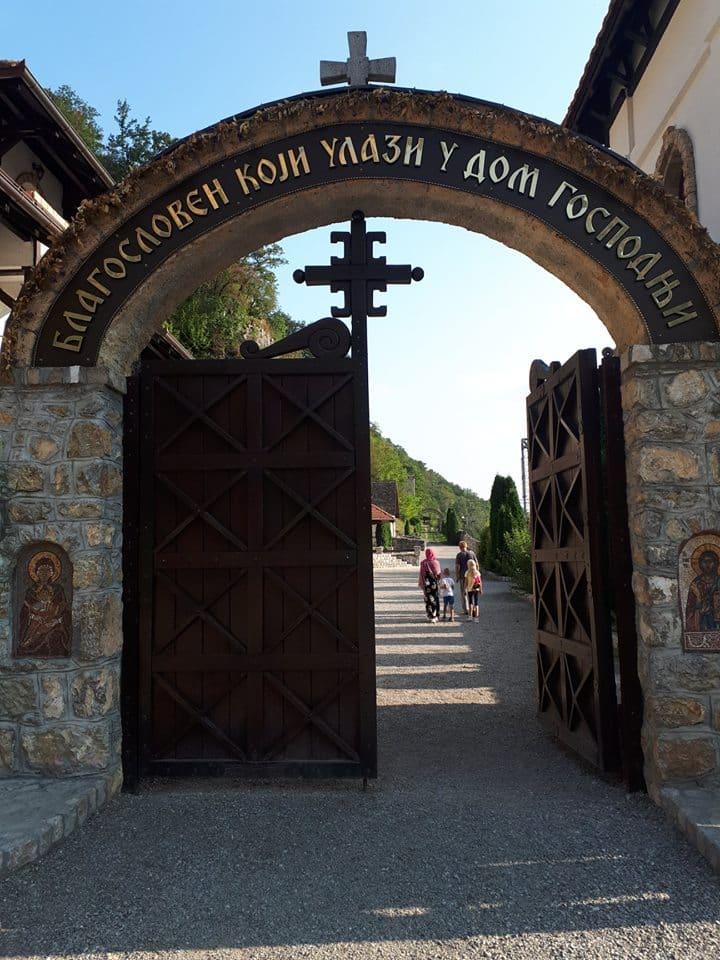 Ulaz u Manastir Kumanica