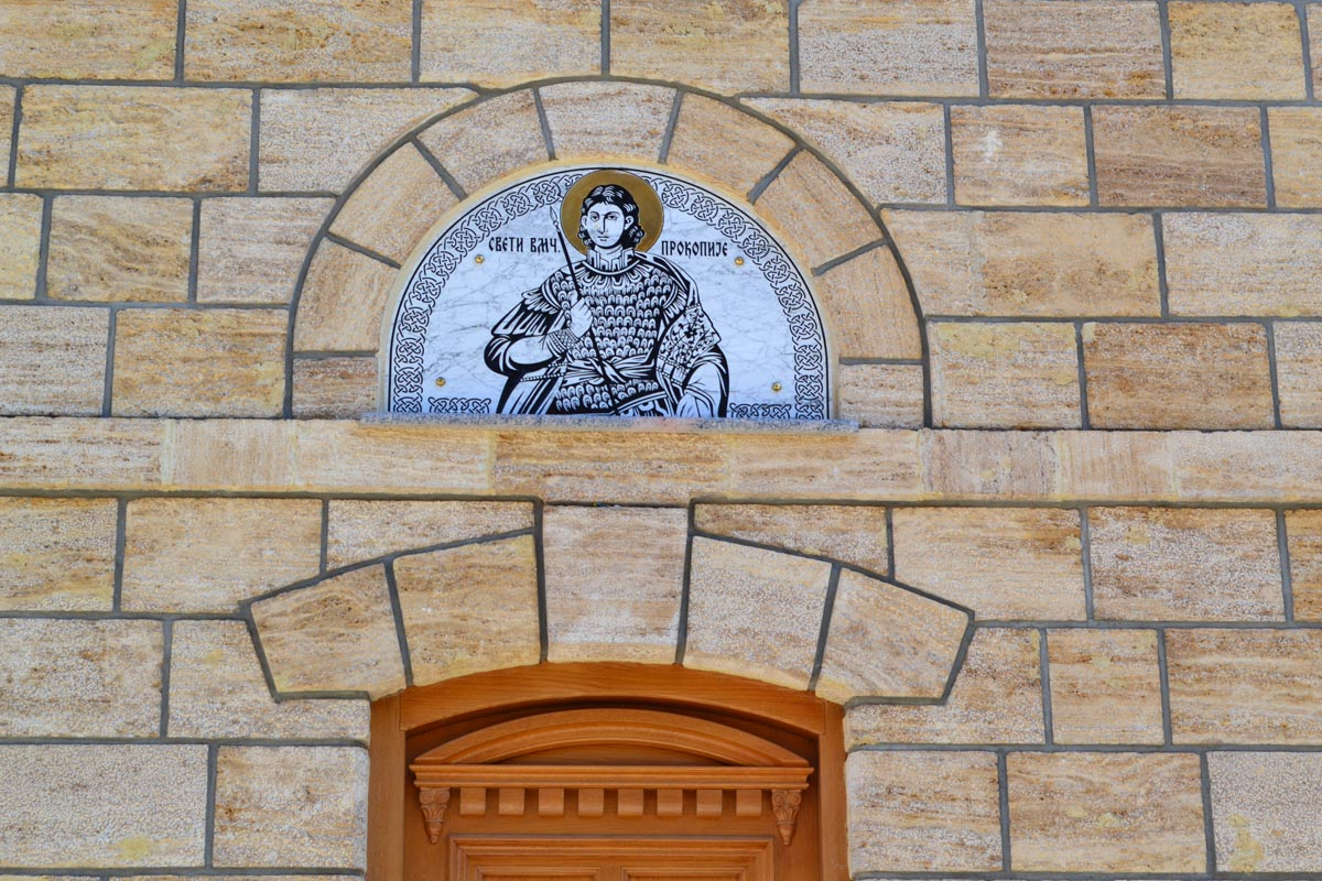 manastir osovica 2