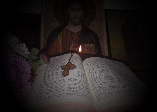 putevima pravoslavlja molitva