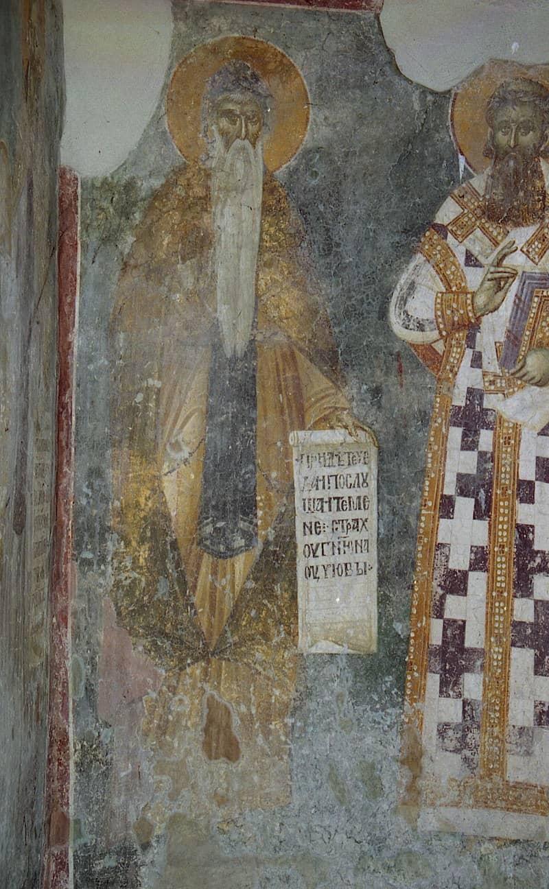 stefan nemanja i sveti sava - freska iz manastira Nikita