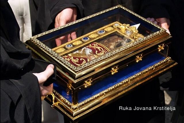 Cetinjski manastir ruka jovana krtitelja