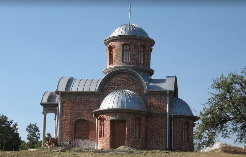 Crkva iznad Kaonika