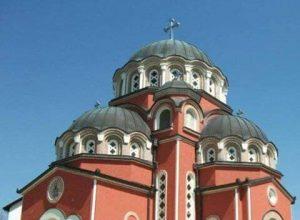 crkva svetog save malo gradiste