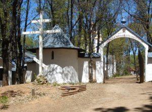 manastir svetog germana aljaskog
