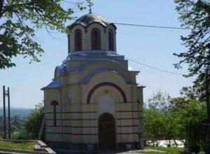 hram-svetog-cara-konstantina-konjevici