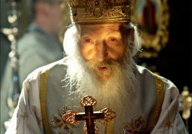 patrijarh pavle svetac