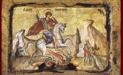 sveti georgije ubiva azdaju