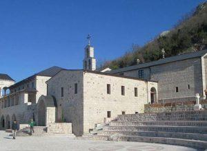 manastir Stanjevici