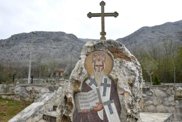 selo mrkonjici rodno mesto svetog vasilija