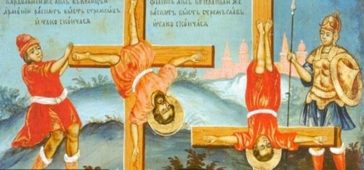 sveti apostoli vartolomej i filip