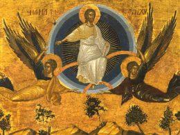 vaznesenje hristovo spasovdan