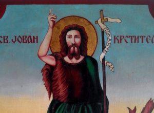 sveti jovan Ivanjdan