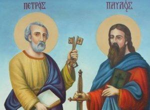 sveti petar i pavle - petrovdan