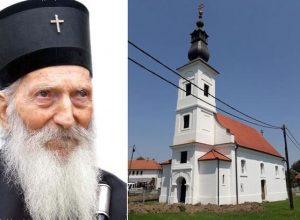 crkva svetog apostola petra i pavla u kucancima