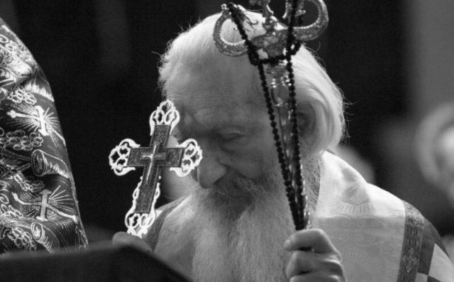 patrijah pavle molitva