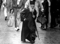 patrijarh srpski pavle