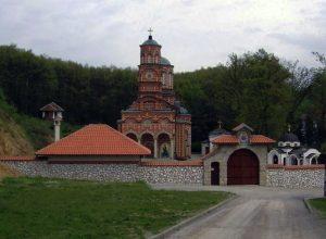 lekovita voda manastira djunis