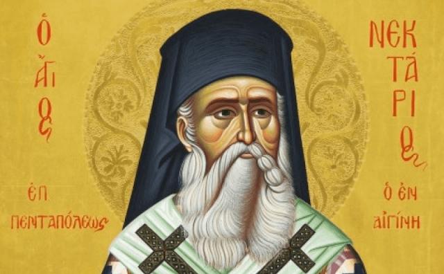 ikona sveti nektarije eginski