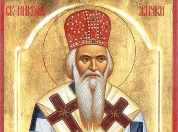 Ikona svetog vladike nikolaja velimirovica