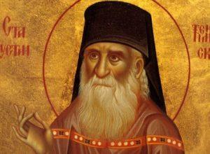 ikona svetog justina celijskog