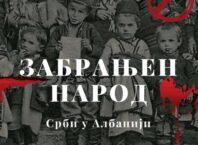 SRBI U ALBANIJI