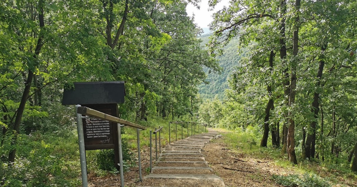 stepenice kod manastira celije