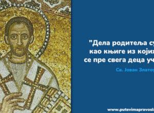 sveti jovan zlatousti citati pouke